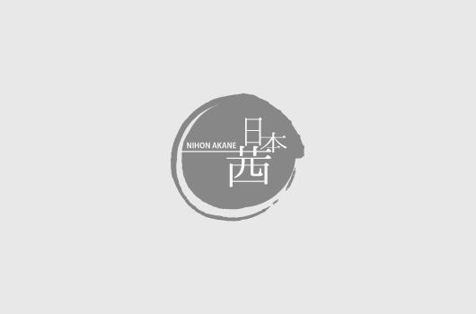 【掲載情報】七緒|染め織りペディア4